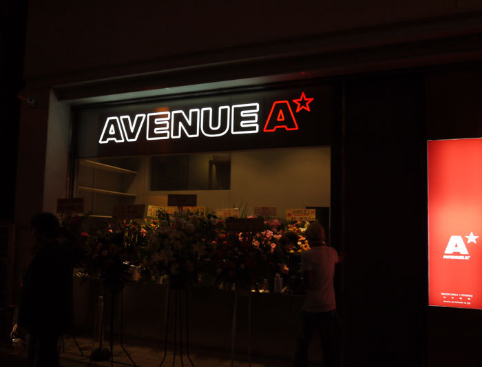 ☆ First Staff Blog ☆-AVENUE A