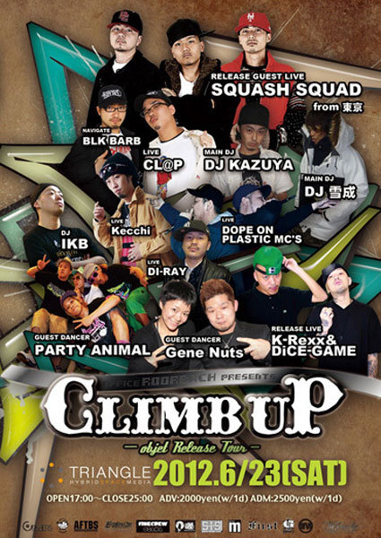 ☆ First Staff Blog ☆-CLIMB UP