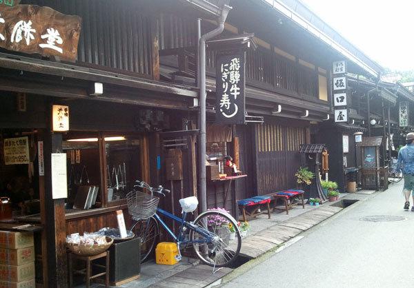 ☆ First Staff Blog ☆-飛騨高山
