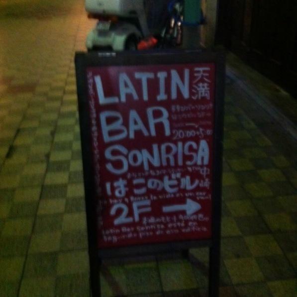 ☆ First Staff Blog ☆-Sonrisa 天満