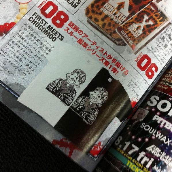 ☆ First Staff Blog ☆-411 (フォー・ダブワン) 2012年 08月号