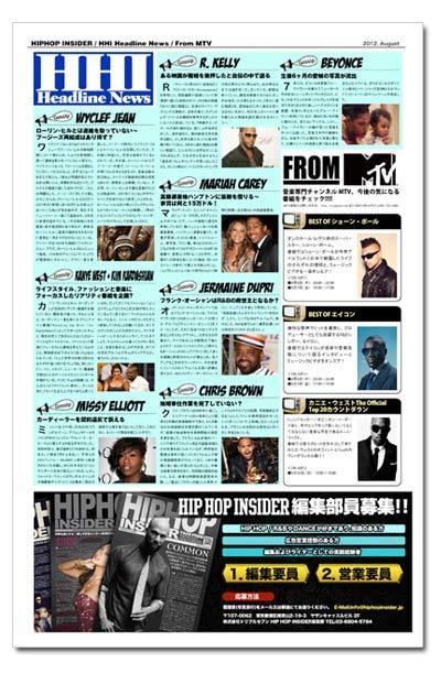 ☆ First Staff Blog ☆-HipHop Insider