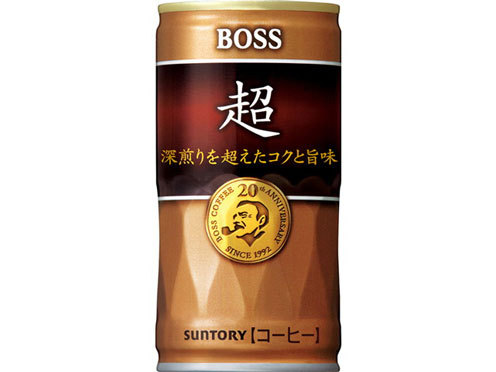 ☆ First Staff Blog ☆-boss