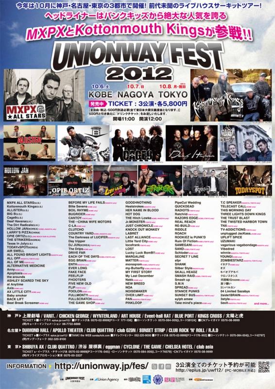 ☆ First Staff Blog ☆-UNIONWAY FEST