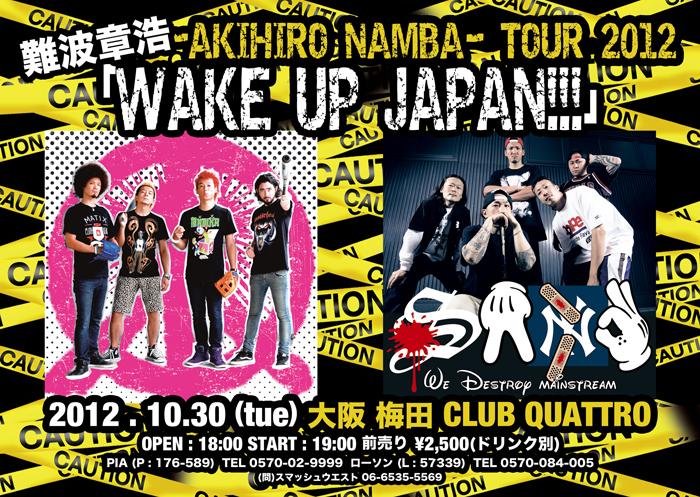 ☆ First Staff Blog ☆-NANBA