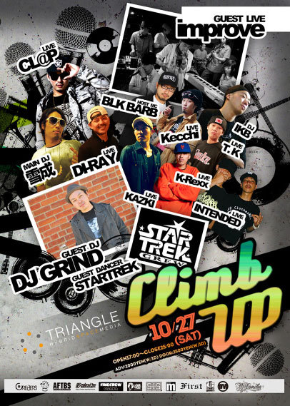 ☆ First Staff Blog ☆-CLIMB UP