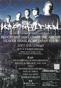 heavenshall8201