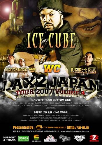 icecube20070907-1-thumb